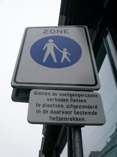 BSD engelsestraat2